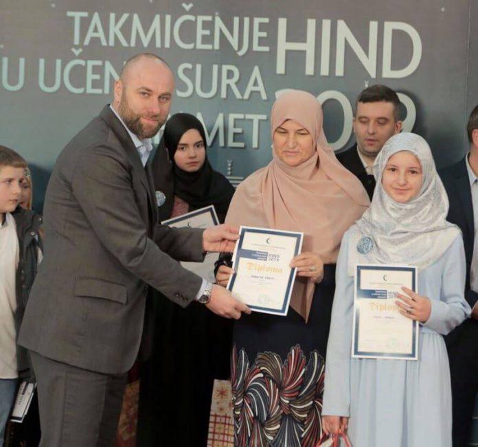 """Amna Kasum pobjednica takmičenja 'Hind 2019."""" u kategoriji Sura El-Kehf"""