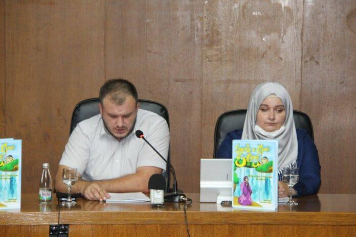 MIZ Jajce izdao slikovnicu i bojanku pod nazivom 'Legenda o Esmi-sultaniji'